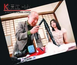 日本 田重男-75岁高龄的德田重男是日本AV界最老的 ...