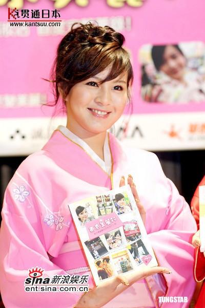 组图:SWEETY日本和服出席书展宣传爱美心得