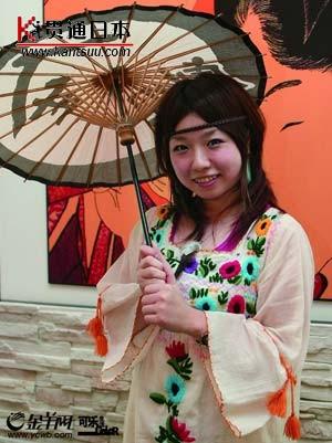 真人手把手教穿日本和服