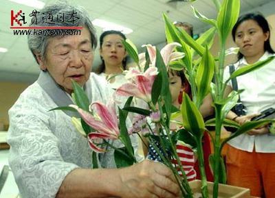 传统的日本花道