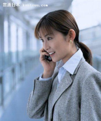 日本公司八大潜规则――贯通日本文化频道