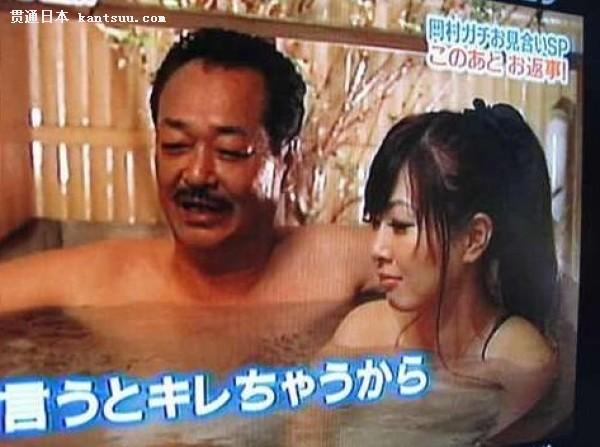 日本父亲节风俗 女儿陪父亲洗澡--贯通日本文化