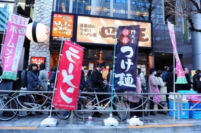 日本留学:日本排队文化