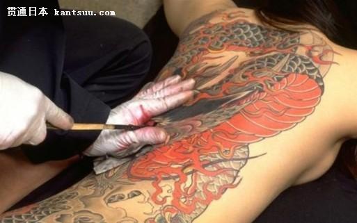 观日本纹身文化