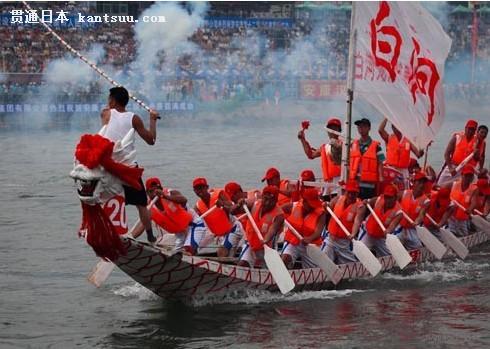 陕西省安康市举办的赛龙舟