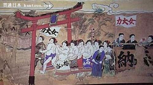 日本女子相扑