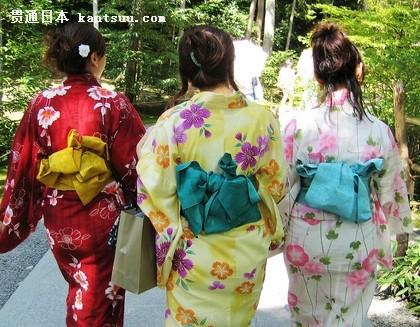 日本和服女子