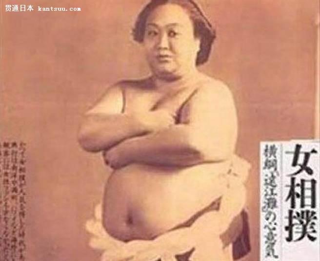 日本女子相扑曾被贴上色情标�`(图/东南网)