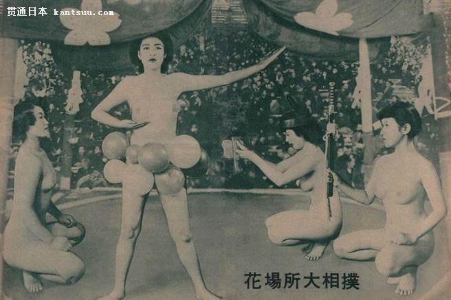 在昭和时期,女相扑已经被贴上色情标�`(图/东南网)