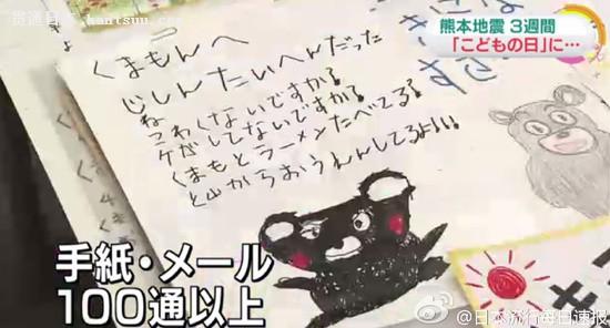 日本儿童节全国放假 儿童人口持续减少