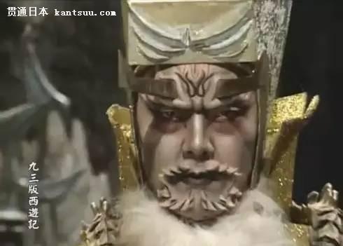 剧中最强boss,金角大王