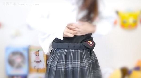日本女生揭秘为何校服裙子都很短
