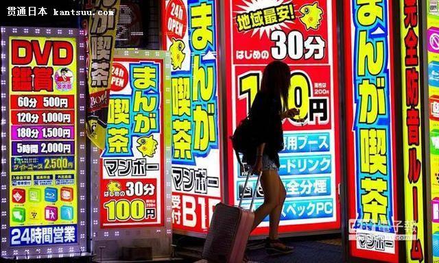 风俗店遍布全国,大部份集中在东京(图:百度)