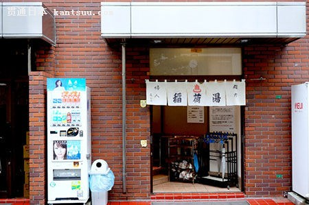 日本的男女沐浴文化 真的不是你想像的那样