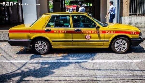 """我想静静:日本推出""""沉默出租车"""""""