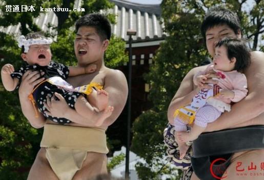 心疼宝宝一万点!日本举行婴儿