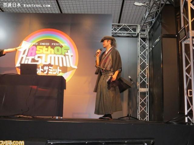 血污夜祭新日本武士角色公布 开发进度30%
