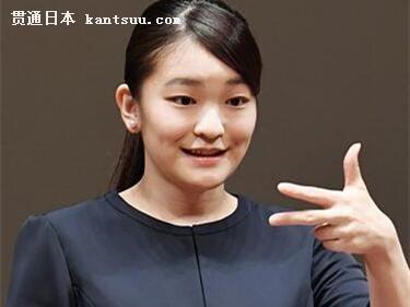 要出嫁的日本真子公主的25年成长路 曾愿结婚不要太早也不要太晚