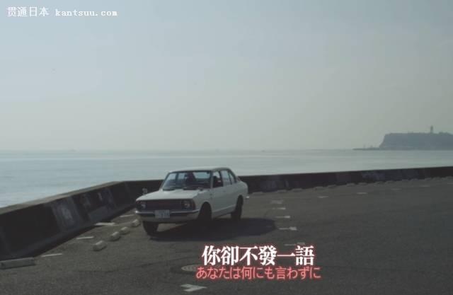 """日本人""""不爱汽车""""了,中国人未来也会吗"""