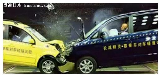 日本人胆子再大也不敢酒驾,看看他们的交通规则有多历害