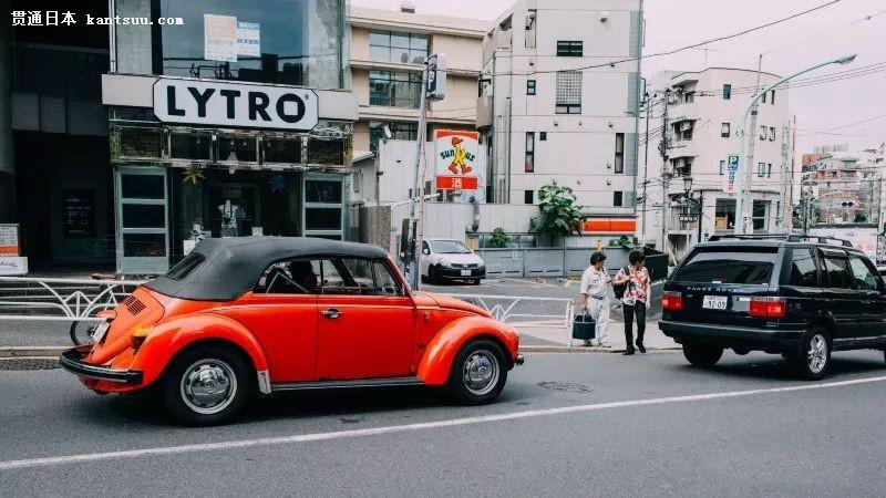 为什么日本人不需摇号买车?