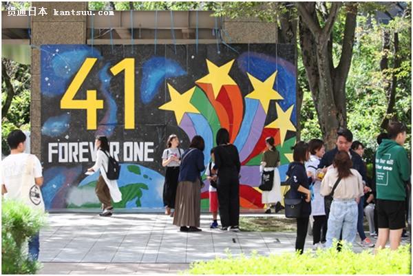 第41届创大节举行。