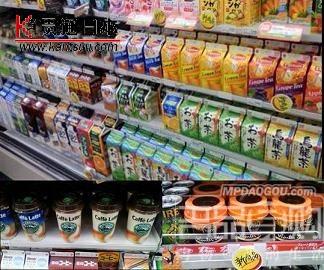 日本超市品牌